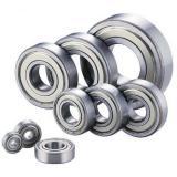 Taper Roller Bearings Koyo 462/453 Automobile Bearing